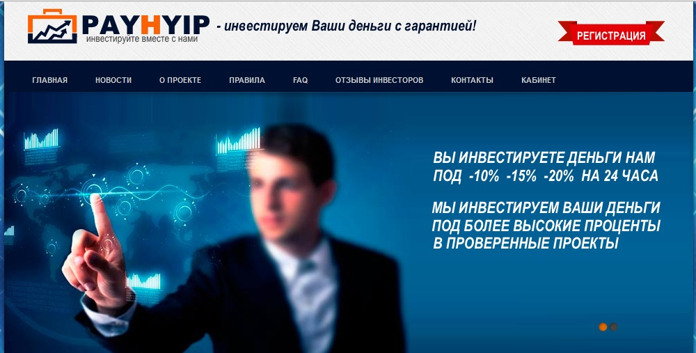 Hyip script nulled 2015