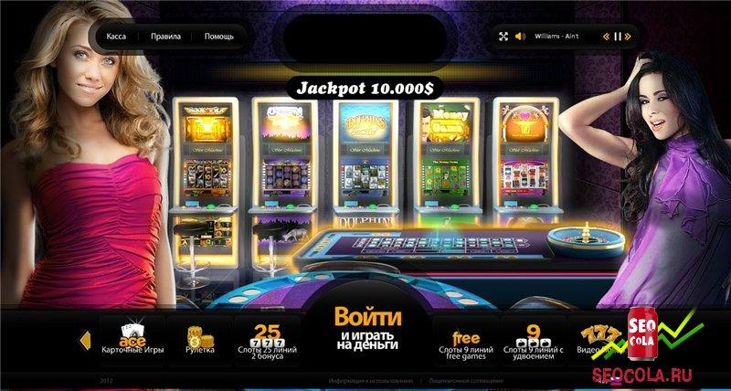 Скрипт казино на деньги автомат рулетка играть в онлайн