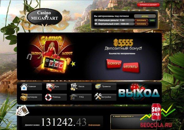 Скрипт казино на деньги черви карты играть онлайн бесплатно