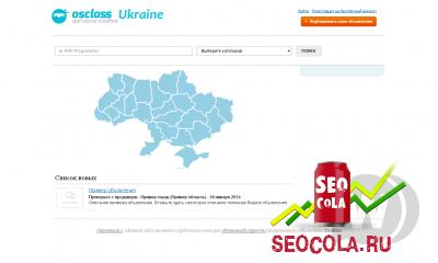 Скрипт доски объявлений OSClass Rus 3.0.1 » Monelik.ru - скрипты для ... 8908ab70f70