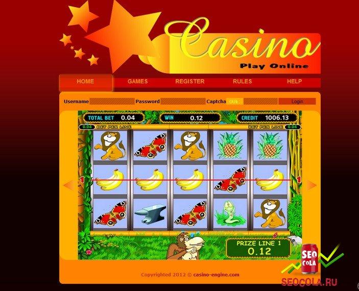 казино онлайн без денег